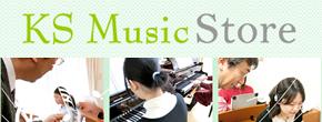 KSMusicStore
