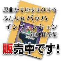 ☆新譜の紹介☆